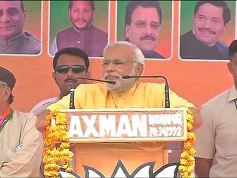 Shri Narendra Modi addresses Bharat Vijay Rally in Rudrapur (Uttarakhand) - 3rd May 2014 Mp3