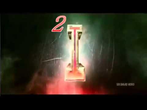 """I"" 2 movie trailer telugu"