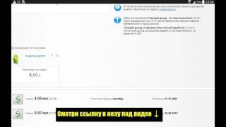 видео Центр занятости Митино (ЦЗН) - вакансии, официальный сайт, телефон. Биржа труда Митино (Москва)
