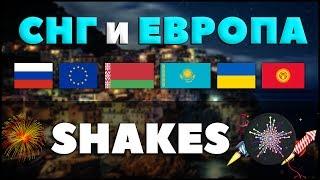 В Европе заработать просто + English Subtitles