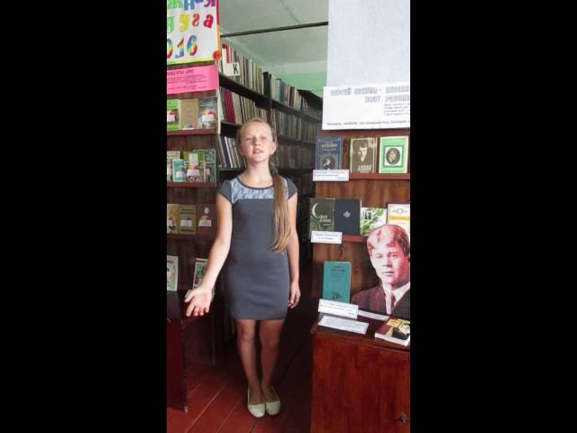 Изображение предпросмотра прочтения – ТатьянаТрифонова читает произведение «Восход солнца» С.А.Есенина