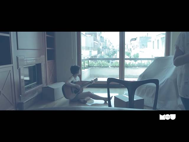 Erica Mou - Se mi lasciassi sola (Official Video)