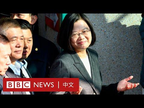 蔡英文:台灣首位女總統第一個任期的功與過 - BBC