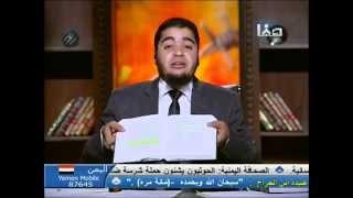 Gambar cover الخميني يصلي جنب ويجامع محارمه !!