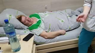 Проведали Надю в больнице