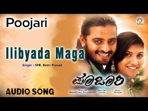 """Poojari I """"Ilibyada Maga"""" Audio Song I Adi Lokesh, Neethu I Akshaya Audio"""