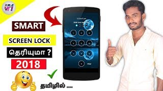 | Smart screen lock | 2018 | in | tamil |