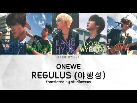 ONEWE (원위)  - REGULUS (야행성) [ENG | HAN | ROM LYRICS]