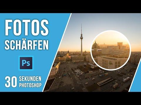 FOTOS SCHÄRFEN | 30 SEKUNDEN PHOTOSHOP | QUICK TIP | TUTORIAL DEUTSCH | #32