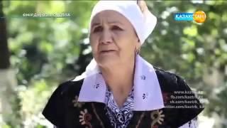 Өмірдің өзі новелла  1 бөлім  Ана Жүрегі 09 01 16