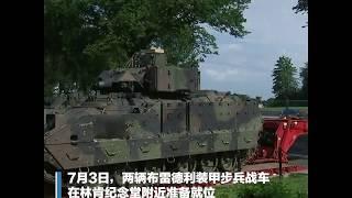 """特朗普将发表独立日讲话 装甲步兵战车登场""""向美国致敬"""""""
