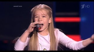 Ксения Пономаренко А знаешь все еще будет Голос Дети 3 2016