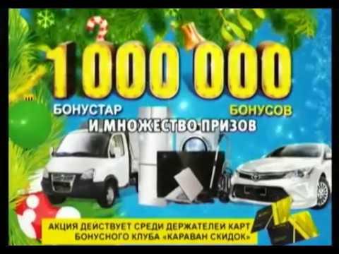Онда сіз Петербургтегі ойын автоматтарын ойнай аласыз