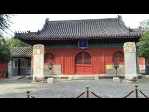 Zhihua Temple Beijing China (1 last)
