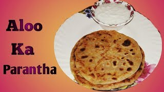 Aloo Parantha Recipe in Hindi | Dhaba Style Punjabi Aloo Paratha | How To Make Aloo Parantha