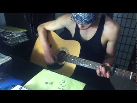 Jessie J - Price Tag Ft. B.O.B Cover on guitar by (Cien Chen)