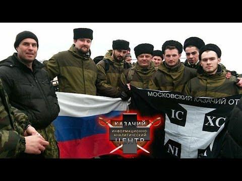 Казаки в крымских событиях 2014-го. Часть 1.