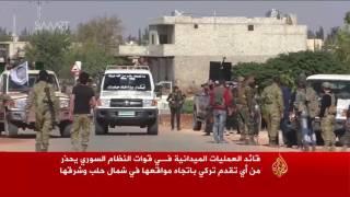 تركيا تتهم النظام السوري بقصف الجيش الحر