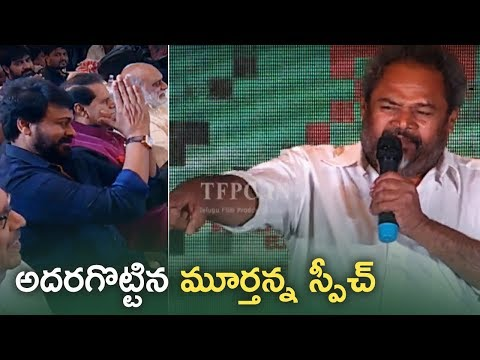 R Narayana Murthy Extraordinary Speech @ Tera Venuka Dasari Book Launch | TFPC