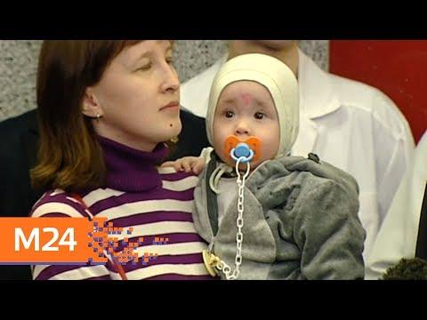 Спасенного в Магнитогорске мальчика выписали из больницы в Москве - Москва 24
