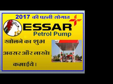 How To Open Petrol Pump  Process 2017 In Hindi