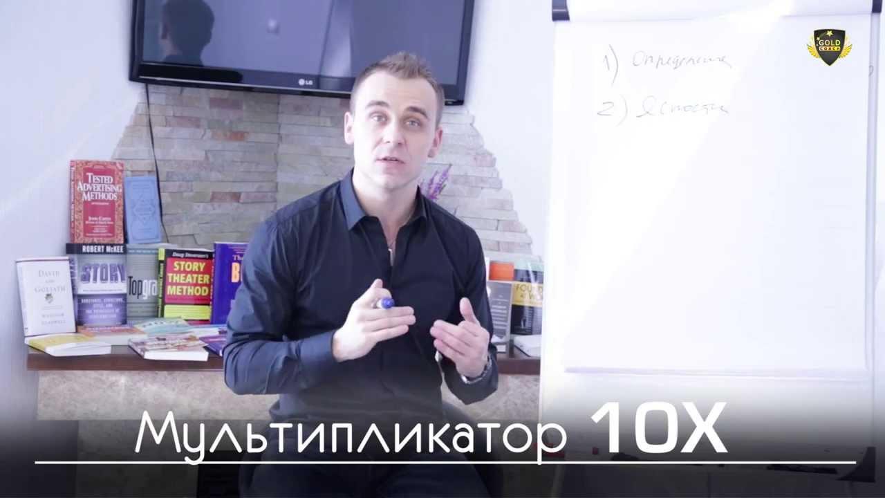 «Как включить ресурсное состояние» — серия видео от Ивана Зимбицкого