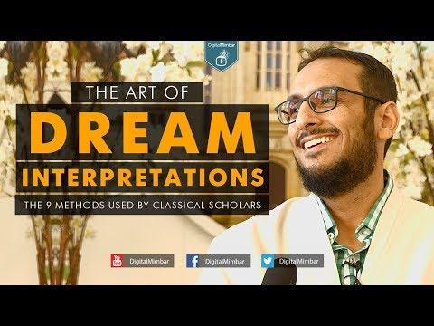 The Art of Dream Interpretations - Yahya Ibrahim