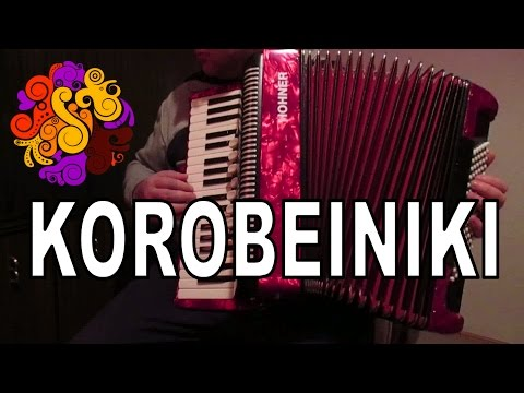 Korobeiniki Коробейники Russian Folk Song Accordion Tetris Game Music