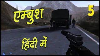 PROJECT IGI 2 #5 || Walkthrough Gameplay in Hindi (हिंदी)