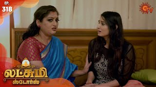 Lakshmi Stores - Episode 318 | 21st January 2020 | Sun TV Serial | Tamil Serial