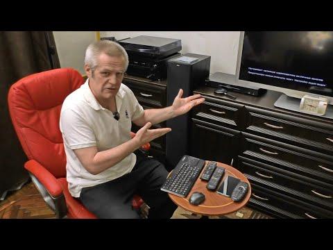 Как настроить крутой звук на ресивере