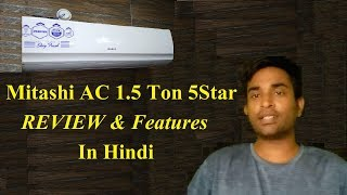 Mitashi AC 1.5 Ton 5 Star INVERTER AC Review in HINDI 2018