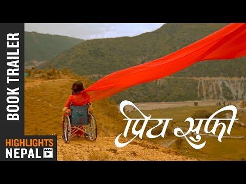 Priya Sufi | Official Book Trailer | Subin Bhattarai | Book Releasing on 22nd September 2018 thumbnail
