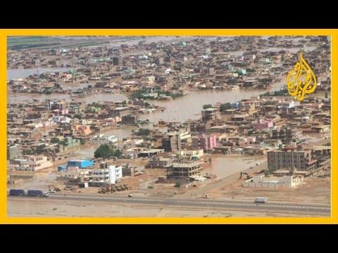 السودان.. سيول ودمار بعد انهيار سد بوط????  - نشر قبل 10 ساعة