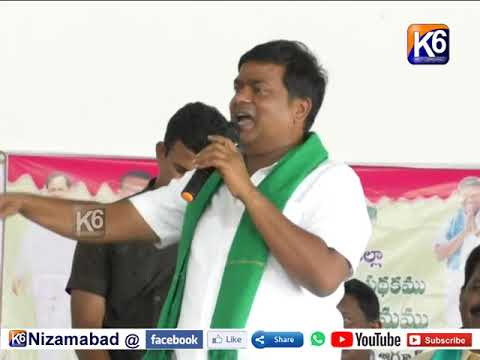 09 -08 -18  Farmers Insurance Bonds Distribution At Armoor Constituency By MLA Jeevanreddy