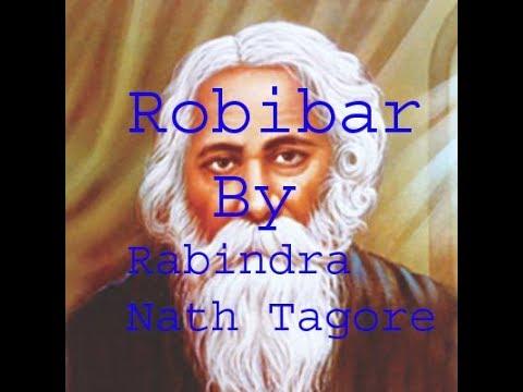 Robibar By Rabindra Nath Tagore
