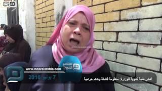 بالفيديو| أهالي طلاب ثانوي: وزارة التعليم فاشلة وكلها حرامية