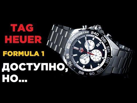 TAG Heuer Formula 1 Chronograph CAZ101E стоят своих денег?