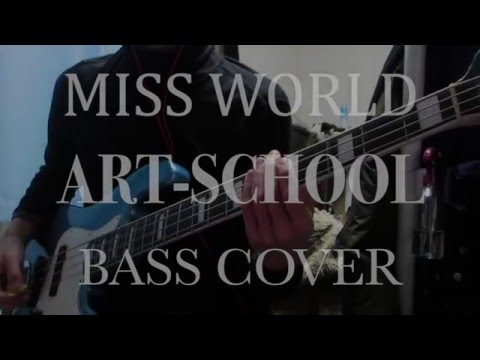 【ベース 弾いてみた】MISS WORLD / ART-SCHOOL【BASS COVER】