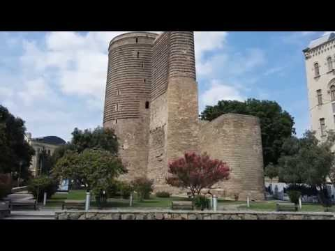 Maiden Tower. Baku. Девичья башня. Баку.