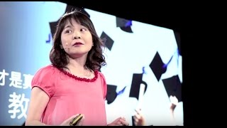 一堂由老師以身作則的生命教育 Lead with Compassion: My Valuable Lesson on Inclusion | 余懷瑾 Huai Chi Yu | TEDxTaipei