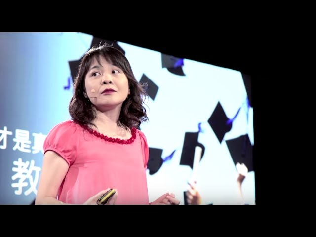 ?????????????? Lead with Compassion: My Valuable Lesson on Inclusion   ??? Huai Chi Yu   TEDxTaipei