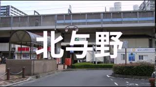 重音テトが『春よ、来い』で埼京線直通先・山手線・ゆりかもめ・東京モ...