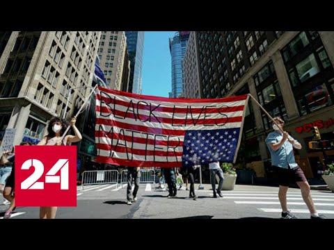 В США защитники памятника открыли огонь по протестующим. 60 минут от 17.06.20