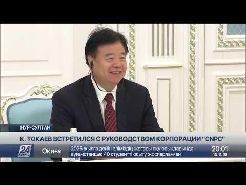 Выпуск новостей 20:00 от 13.11.2019