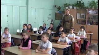 Урок мужества во втором классе школы № 3 города Ивантеевка