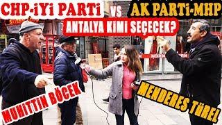 Antalya Yerel Seçim Anketi Antalya'yı CHP mi, AKP mi Kazanacak?