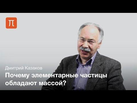 Дмитрий Казаков -
