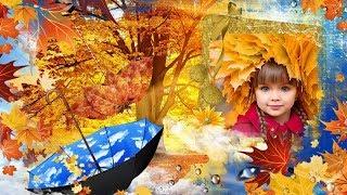 Скачать Золотые детки золотой осенью