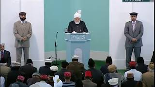 Swahili Friday Sermon 08-06-2012 - Islam Ahmadiyya